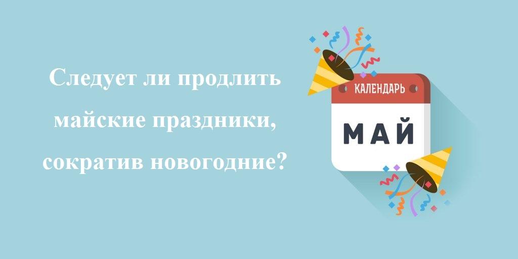 maJskie_1490178836-1024x512