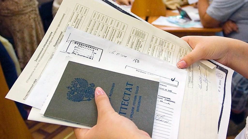 kakie-dokumenty-nuzhny-dlya-postupleniya-v-vuz2
